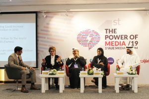 Manahel Thabet PhD President of Economic Forum for Sustainable Development share her knowledge and experiences on the AUE 1st Media Forum The Power of Media - February 26, 2019 #ManahelThabet #Economist #100mostpowerfulWomenintheMiddleEast #AUE #AUEFirstMediaForum