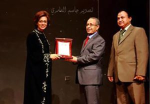 When I received my appreciation shield from the happiness of the yemeni consul in Dubai