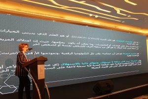 Forum of Innovation and Industry of the Future – Ras Al Khaimah 2019