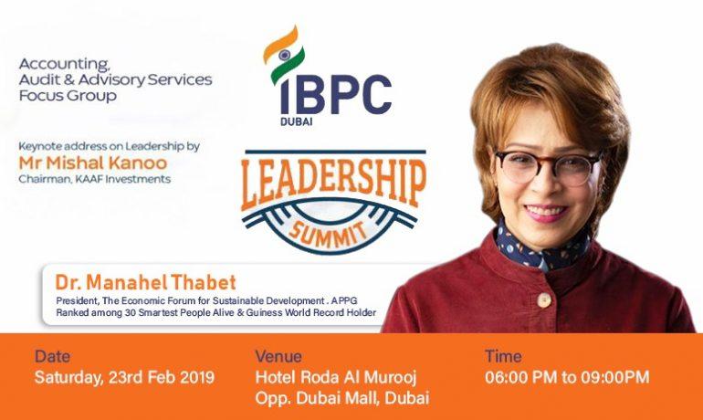 IBPC Dubai - LeaderShip Summit