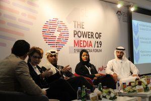 AUE 1st Media Forum - American University in the Emirates
