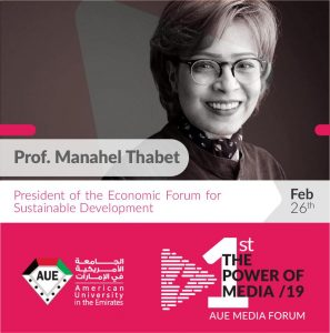 1st The Power of Media 2019 -AUE Media Forum