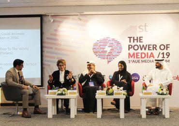 AUE 1st Media Forum - American University in the Emirates - 2019