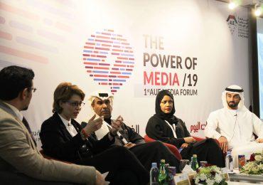 AUE 1st Media Forum - American University in the Emirates - 2019 5