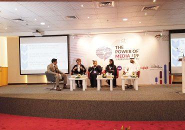 AUE 1st Media Forum - American University in the Emirates - 2019 9