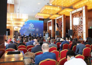 Digital Agenda Into the Globalization 2.0, Almaty 2019 2