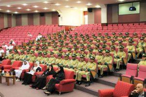 Dubai Police Academy IQ Test - April 20, 2019 1