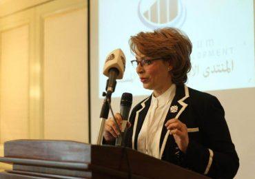Economic Leadership Workshop in Cairo, Egypt April 1-3, 2019 32