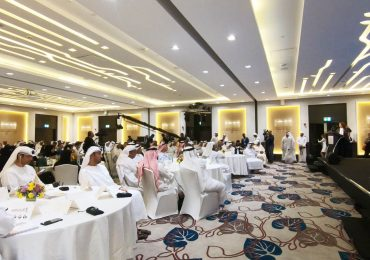 Forum of Innovation and Industry of the Future - Ras Al Khaimah 2019 1
