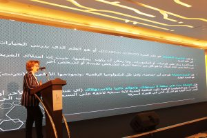 Forum of Innovation and Industry of the Future - Ras Al Khaimah 2019 5