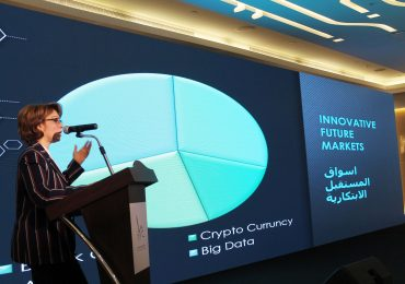 Forum of Innovation and Industry of the Future - Ras Al Khaimah 2019 7