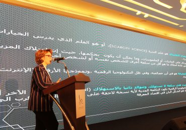 Forum of Innovation and Industry of the Future - Ras Al Khaimah 2019 8