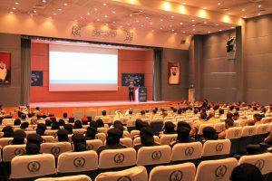 Police Science Academy (Sharjah) – 2018 6