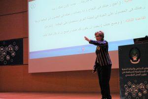 Police Science Academy (Sharjah) – 2018 7