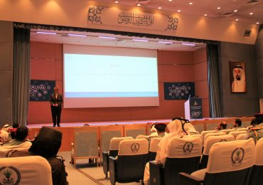 Police Science Academy (Sharjah) – 2018 8